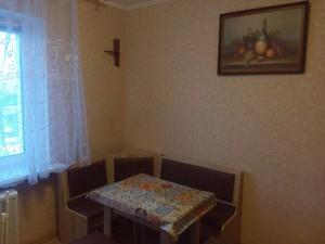 Квартира Тимошенко Маршала, 15г, Киев, Z-278796 - Фото 11