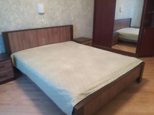 Квартира Тимошенко Маршала, 15г, Киев, Z-278796 - Фото 6