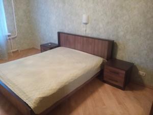 Квартира Тимошенко Маршала, 15г, Киев, Z-278796 - Фото 7