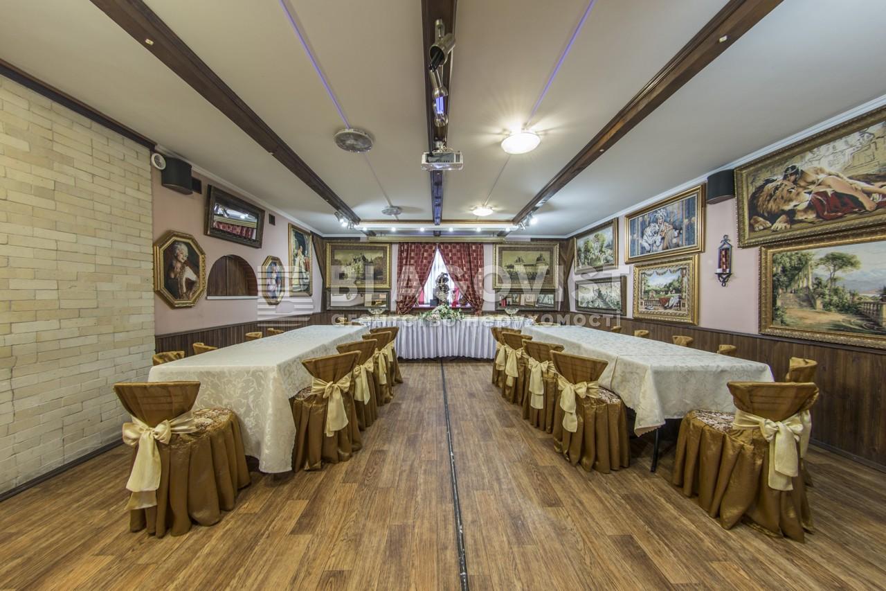 Будинок R-5774, Туполєва Академіка, Київ - Фото 12