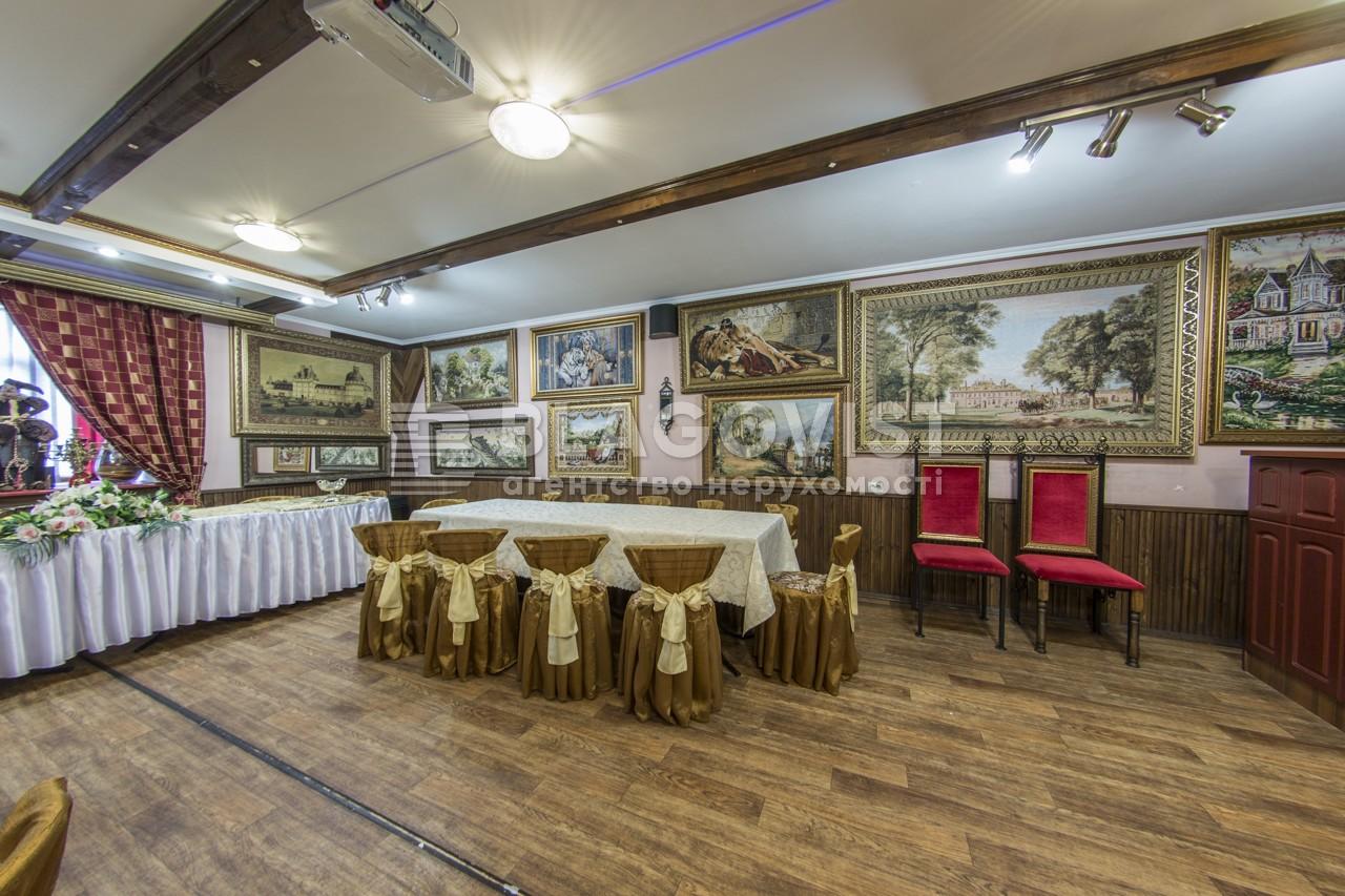 Будинок R-5774, Туполєва Академіка, Київ - Фото 13