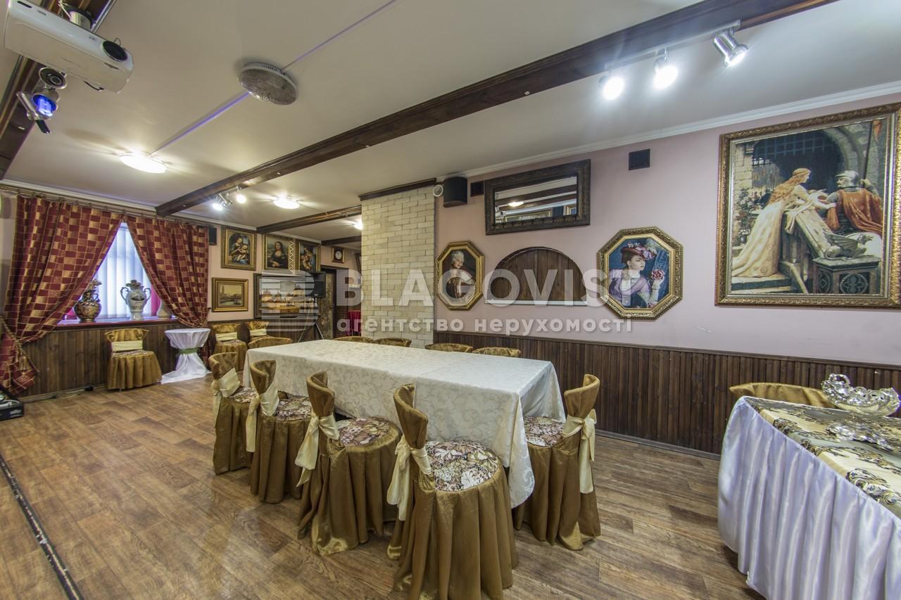 Будинок R-5774, Туполєва Академіка, Київ - Фото 14