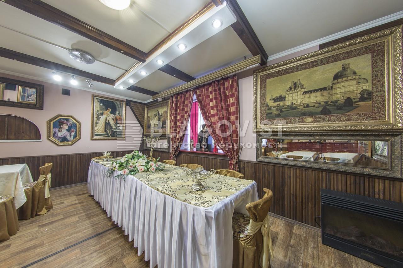 Будинок R-5774, Туполєва Академіка, Київ - Фото 15