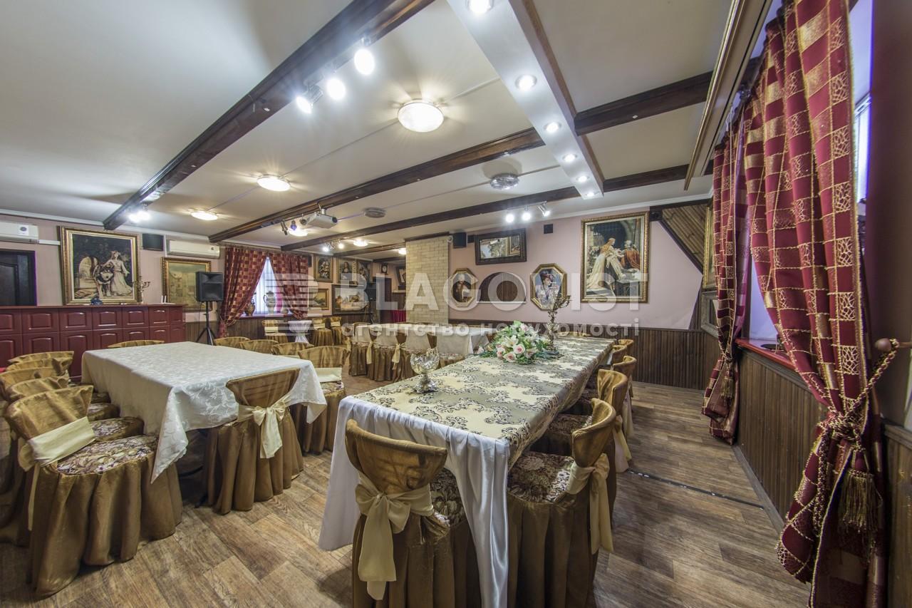 Будинок R-5774, Туполєва Академіка, Київ - Фото 16