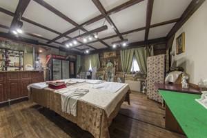 Дом Туполева Академика, Киев, R-5774 - Фото 21