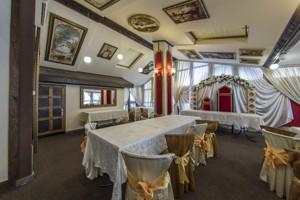 Дом Туполева Академика, Киев, R-5774 - Фото 28