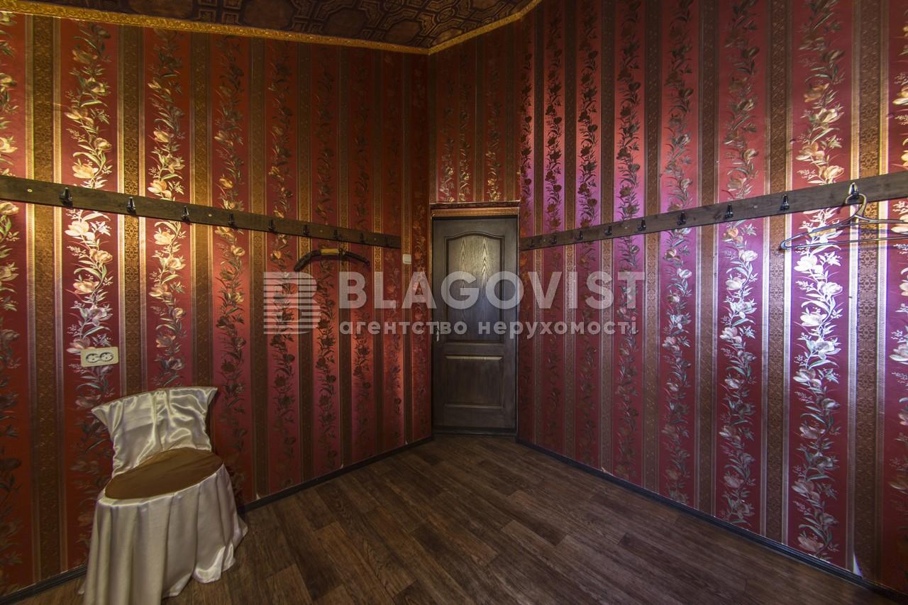 Будинок R-5774, Туполєва Академіка, Київ - Фото 36