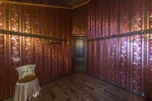 Дом Туполева Академика, Киев, R-5774 - Фото 36
