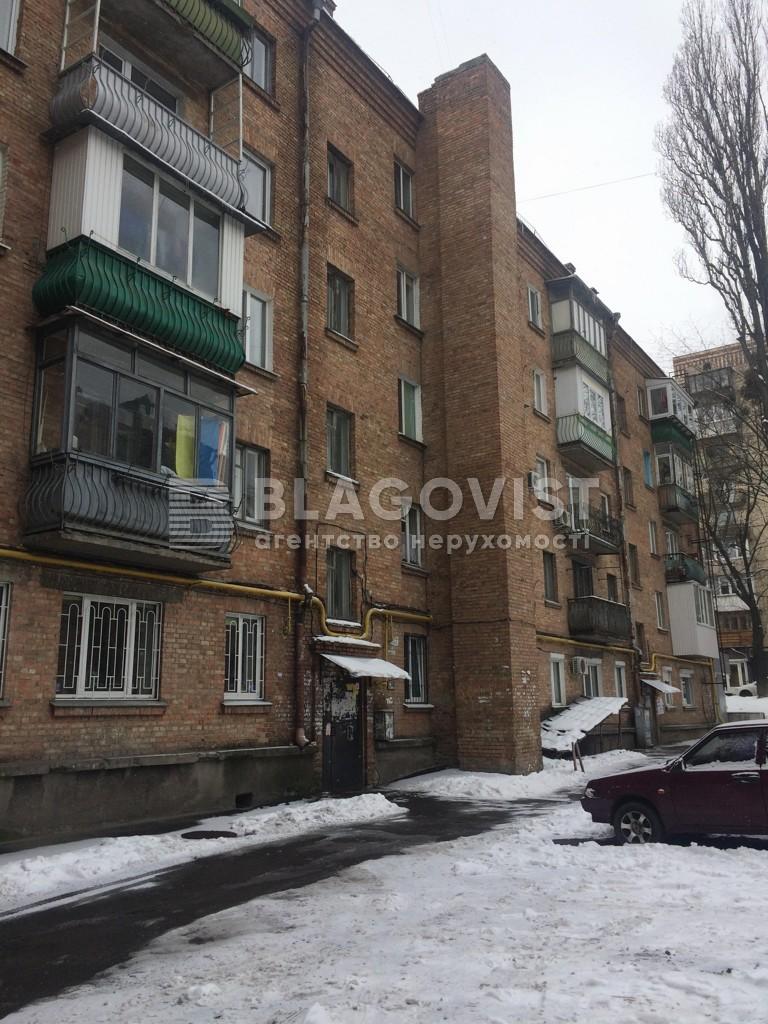 Квартира E-39209, Победы просп., 68/1, Киев - Фото 1