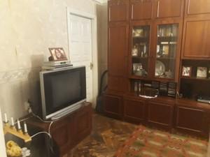 Квартира Маричанская (Бубнова Андрея), 12/1, Киев, F-39305 - Фото 6