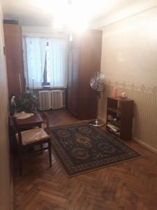 Квартира Маричанская (Бубнова Андрея), 12/1, Киев, F-39305 - Фото 10