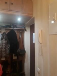 Квартира Маричанская (Бубнова Андрея), 12/1, Киев, F-39305 - Фото 18