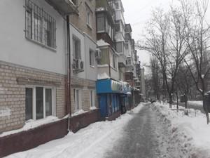 Офис, Маричанская (Бубнова Андрея), Киев, Z-1855298 - Фото 4