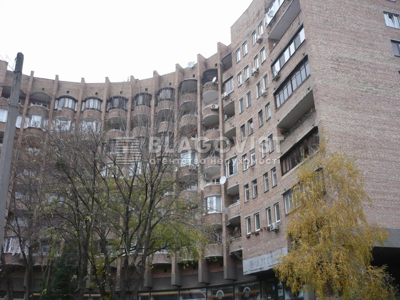 Нежилое помещение, E-39127, Гоголевская, Киев - Фото 2