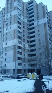 Квартира Набережно-Корчеватская, 96, Киев, M-32741 - Фото