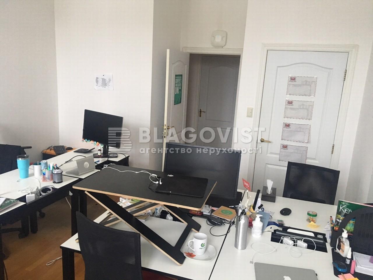 Офис, H-41316, Терещенковская, Киев - Фото 9