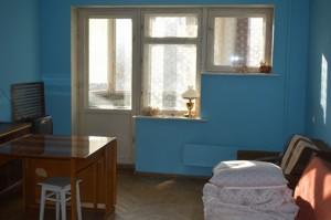 Квартира Почайнинская, 13/9, Киев, X-36059 - Фото2