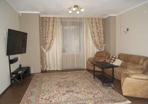 Будинок Романків, X-11707 - Фото