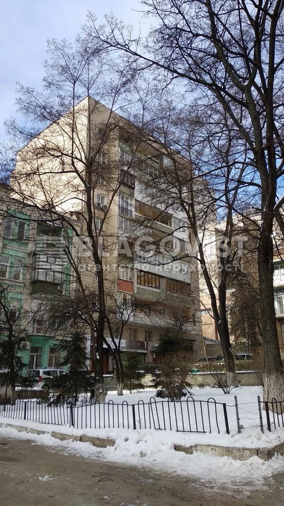 Квартира Z-208864, Тургенєвська, 67, Київ - Фото 1