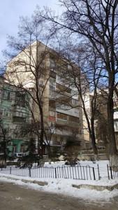 Квартира Тургенєвська, 67, Київ, Z-208864 - Фото1