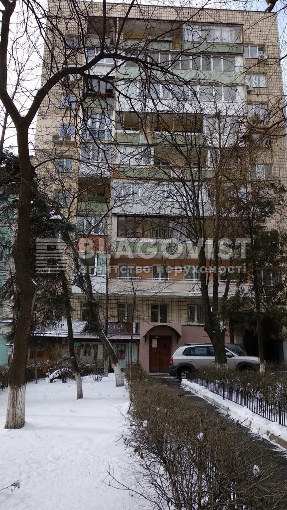 Квартира Z-208864, Тургенєвська, 67, Київ - Фото 2