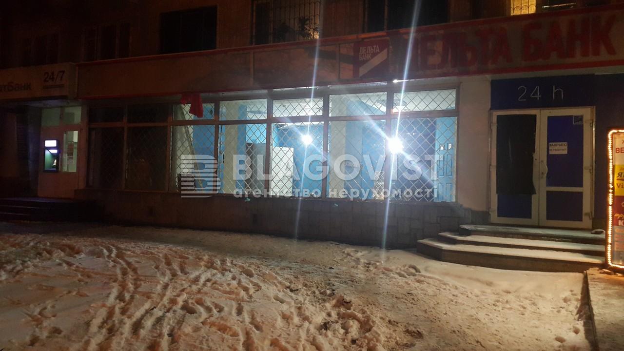 Нежилое помещение, X-19936, Щербаковского Даниила (Щербакова), Киев - Фото 6