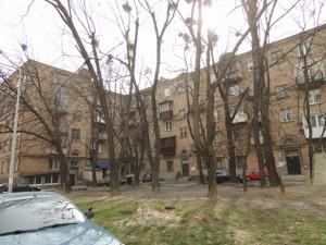 Квартира Гарматная, 22/32, Киев, H-50538 - Фото 10