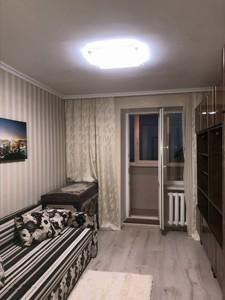 Квартира Левандовская (Анищенко), 14, Киев, Z-271018 - Фото 8