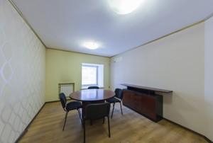 Квартира Бульварно-Кудрявская (Воровского) , 51, Киев, R-14665 - Фото3