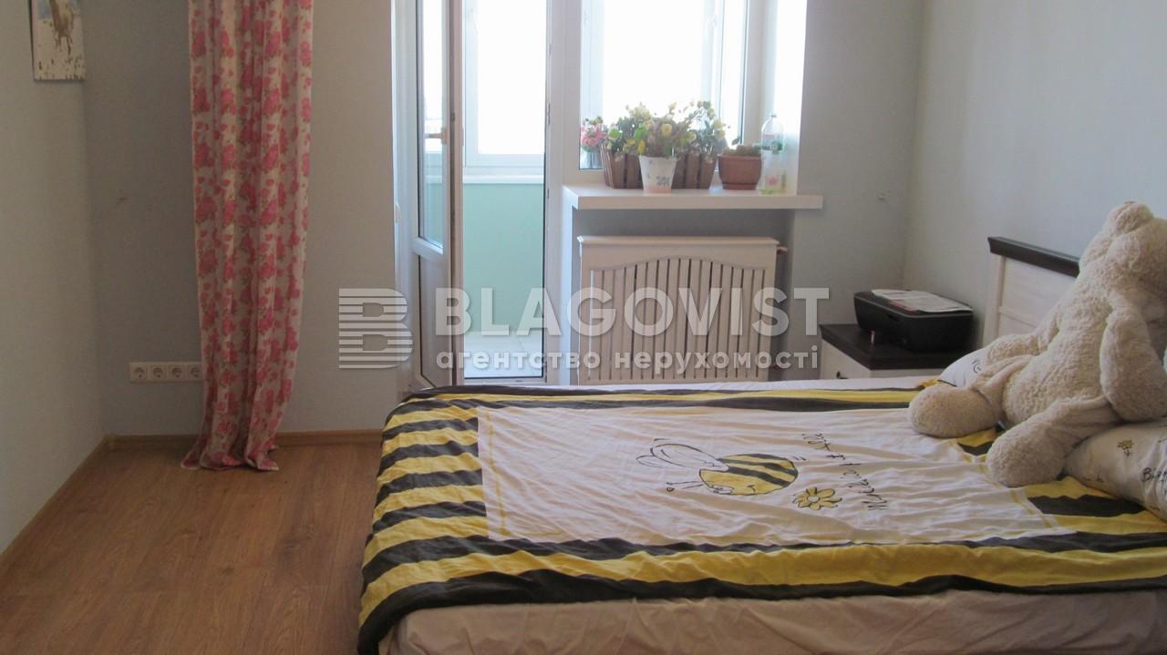Квартира C-104749, Драйзера Теодора, 34/51, Киев - Фото 14