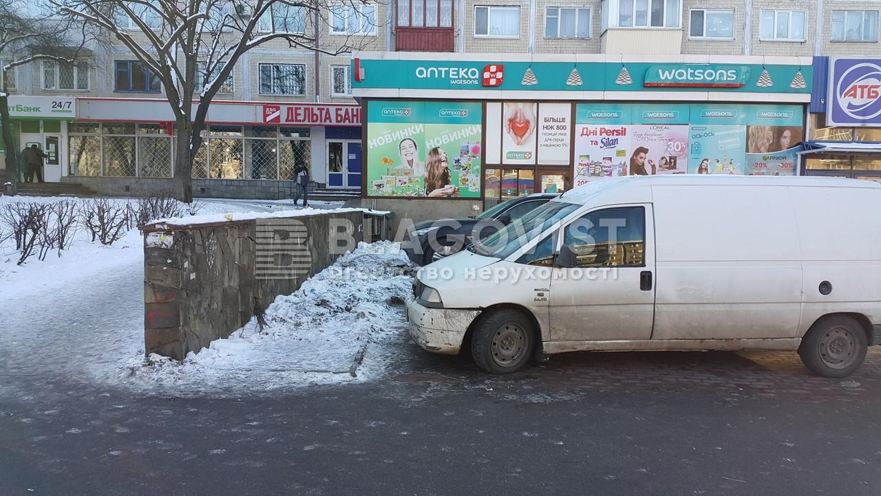 Нежилое помещение, X-19936, Щербаковского Даниила (Щербакова), Киев - Фото 9