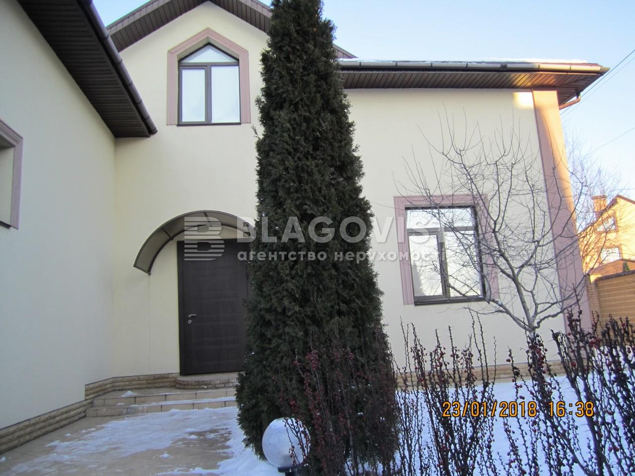 Дом L-11575, Вильямса Академика, Киев - Фото 1