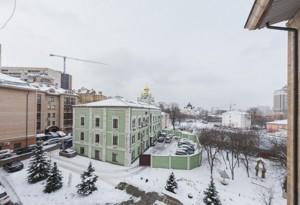 Квартира Бехтеревский пер., 14, Киев, I-17299 - Фото 25