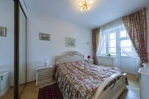 Квартира Бехтеревский пер., 14, Киев, I-17299 - Фото 9