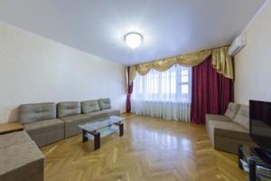 Квартира Старонаводницька, 6, Київ, C-104691 - Фото
