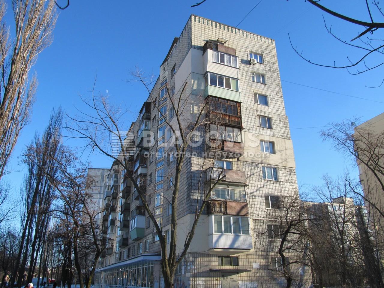 Квартира E-39743, Энтузиастов, 29, Киев - Фото 1