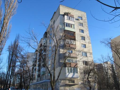 Квартира, E-39743, 29