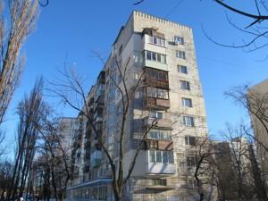 Квартира Ентузіастів, 29, Київ, E-39743 - Фото