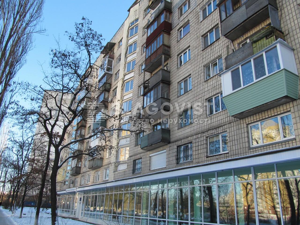 Квартира E-39743, Энтузиастов, 29, Киев - Фото 2