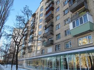 Квартира Ентузіастів, 29, Київ, Z-611359 - Фото2