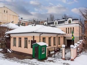 Нежилое помещение, Боричев Ток, Киев, R-14911 - Фото2