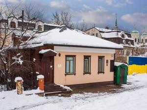 Нежилое помещение, Боричев Ток, Киев, R-14911 - Фото 14