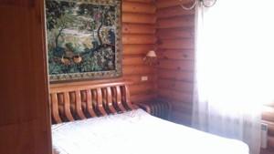 Дом Садовая (Осокорки), Киев, G-16993 - Фото 9