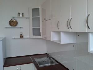 Квартира Хоткевича Гната (Красногвардейская), 8, Киев, Z-1534623 - Фото3