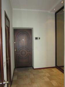 Квартира Коновальца Евгения (Щорса), 32в, Киев, Y-1101 - Фото 13