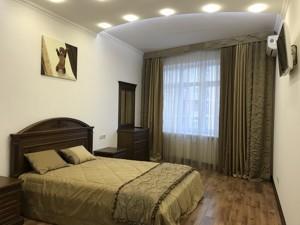 Квартира F-39453, Коновальца Евгения (Щорса), 36в, Киев - Фото 12