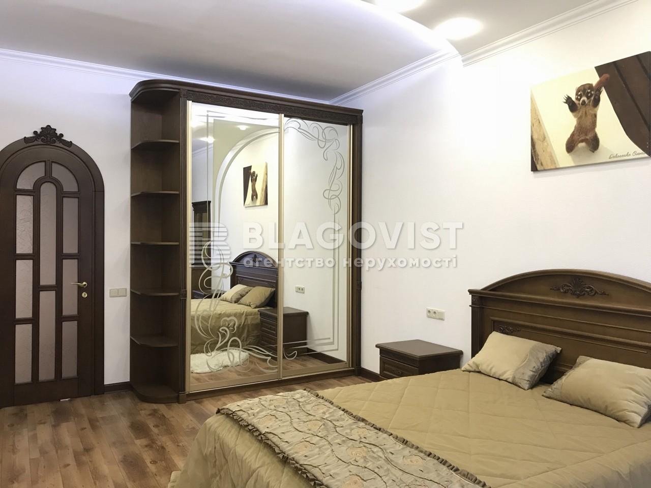 Квартира F-39453, Коновальца Евгения (Щорса), 36в, Киев - Фото 13