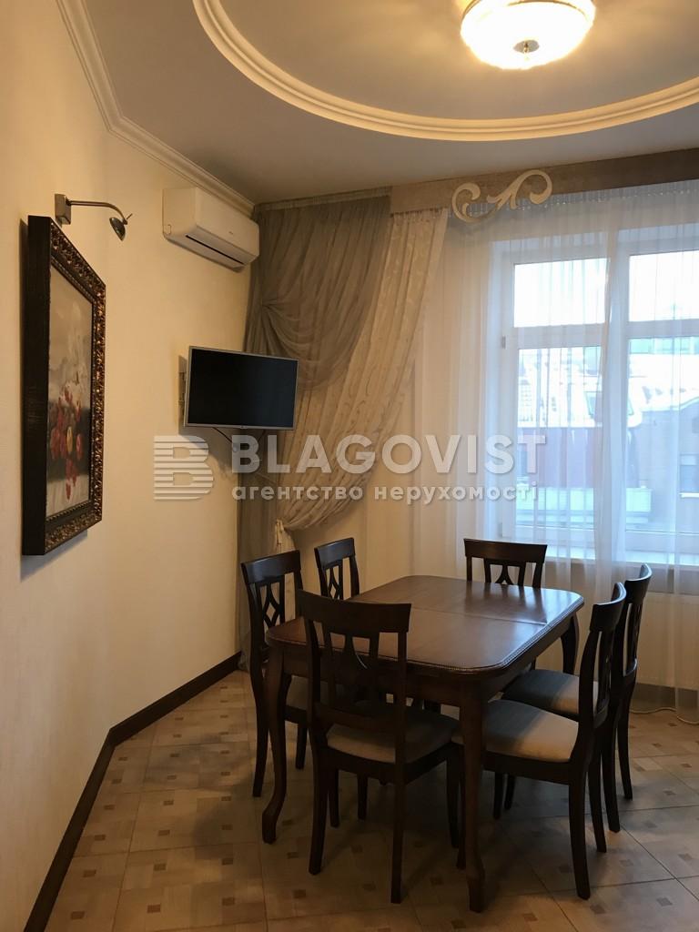 Квартира F-39453, Коновальца Евгения (Щорса), 36в, Киев - Фото 15