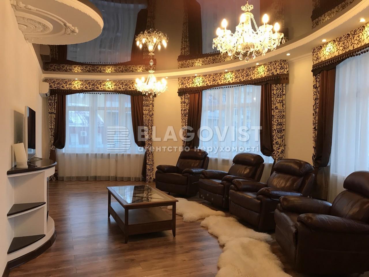 Квартира F-39453, Коновальца Евгения (Щорса), 36в, Киев - Фото 1