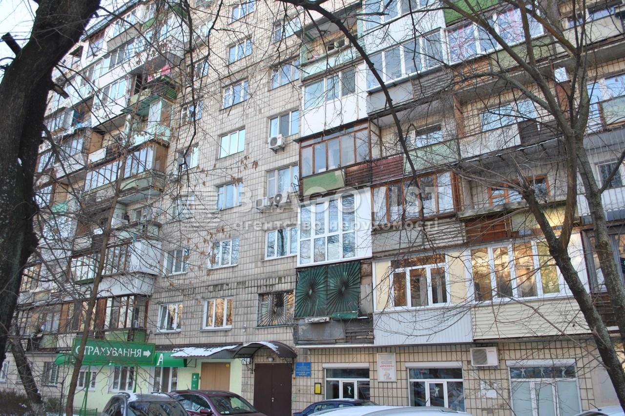 Нежитлове приміщення, Z-186478, Жилянська, Київ - Фото 8